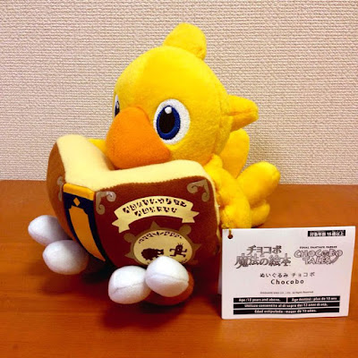 http://www.shopncsx.com/chocobomagicbookplush.aspx