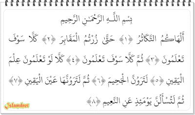 Surat ini masuk dalam golongan surat Makkiyah karena diturunkan di Makkah Surah At-Takatsur dan Artinya