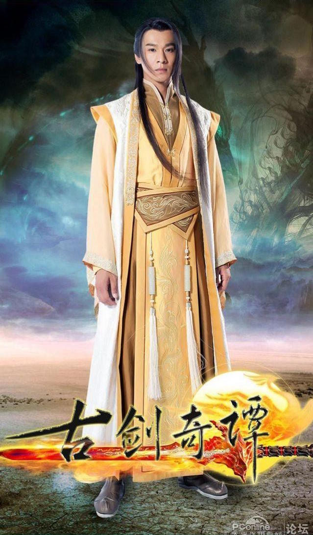 Qiao Zhen Yu in Sword of Legends 2014 Chinese historical wuxia