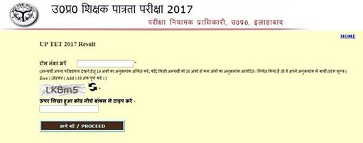 image : UPTET Result 2017 declared @ TeachMatters