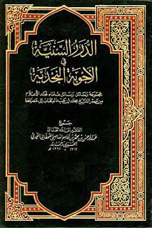 Ahli Astronomi Islam ini pun tak luput dari vonis murtad kafir