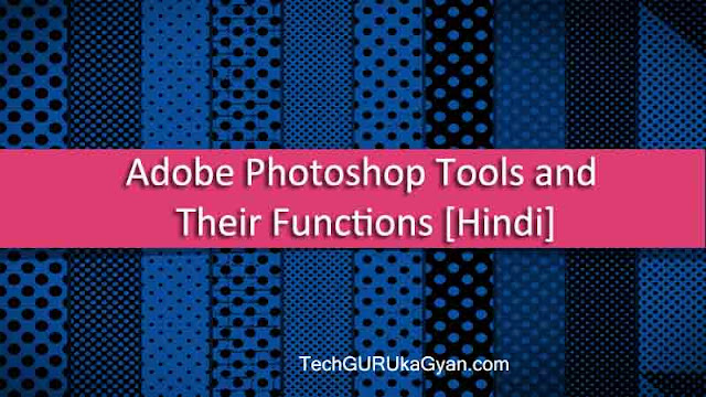 Adobe-Photoshop-Tools-and-Their-Functions-Hindi
