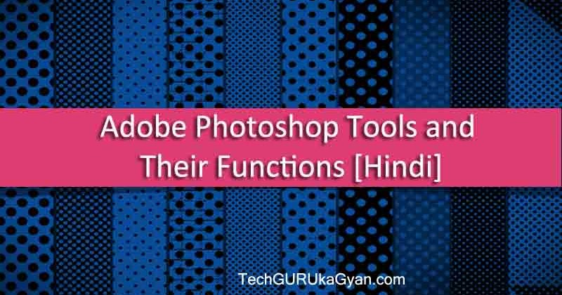 Adobe Photoshop Book In Hindi Pdf - PhotoMeister and 62 more
