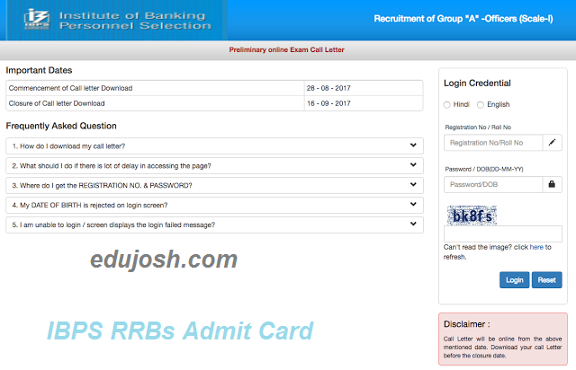 Download admit card IBPS RRBs VI Officer grade