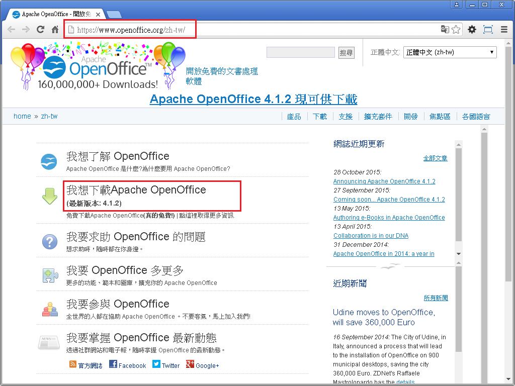 Apache openoffice 4 1 2 office windows 7 x64 - Open office francais windows 8 ...