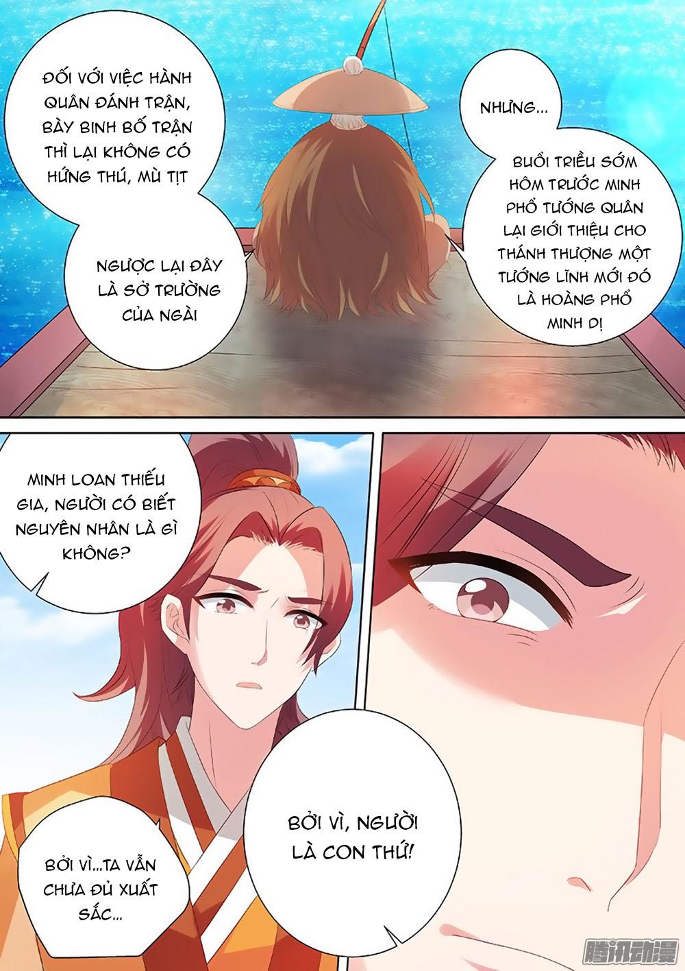 Hệ Thống Chế Tạo Nữ Thần chap 24 - Trang 7