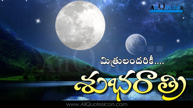 Best Telugu Good Night Images With Quotes Nice Telugu Good Night Quotes Pictures Images Of Telugu Good Night Online Telugu Good Night Quotes With HD Images Nice Telugu Good Night Images HD Good Night With Quote In Telugu Morning Quotes In Telugu Good Night Images With Telugu Inspirational Messages For EveryDay Telugu Good Night Images With Telugu Quotes Nice Telugu Good Night Quotes With Images Good Night Images With Telugu Quotes Nice Telugu Good Night Quotes With Images Gnanakadali Good Night HD Images With Quotes Good Night Images With Telugu Quotes Nice Good Night Telugu Quotes HD Telugu Good Night Quotes Online Telugu Good Night HD Images Good Night Images Pictures In Telugu Sunrise Quotes In Telugu  Good Night Pictures With Nice Telugu Quote Inspirational Good Night Motivational Good Night In spirational Good Night Motivational Good Night Peaceful Good Night Quotes Goodreads Of Good Night  Here is Best Telugu Good Night Images With Quotes Nice Telugu Good Night Quotes Pictures Images Of Telugu Good Night Online Telugu Good Night Quotes With HD Images Nice Telugu Good Night Images HD Good Night With Quote In Telugu Good Night Quotes In Telugu Good Night Images With Telugu Inspirational Messages For EveryDay Best Telugu Good Night Images With TeluguQuotes Nice Telugu Good Night Quotes With Images Good Night HD Images WithQuotes Good Night Images With Telugu Quotes Nice Good Night Telugu Quotes HD Telugu Good Night Quotes Online Telugu Good Night HD Images Good Night Images Pictures In Telugu Sunrise Quotes In Telugu Dawn Good Night Pictures With Nice Telugu Quotes Inspirational Good Night quotes Motivational Good Night quotes Inspirational Good Night quotes Motivational Good Night quotes Peaceful Good Night Quotes Good reads Of Good Night quotes.