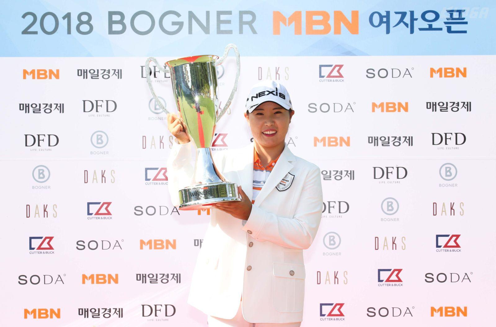 klpga 2018 bogner mbn women open vijesti sa golf turnira