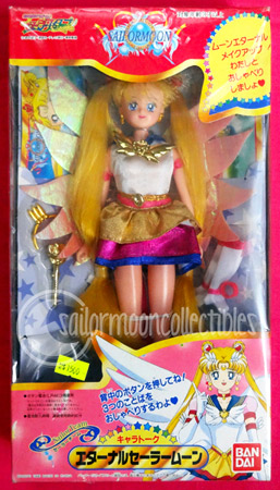 Henshin Grid Sailor Moon Doll Collection Japan
