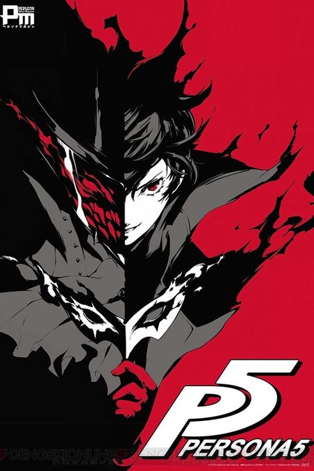 Thực thể Persona 5