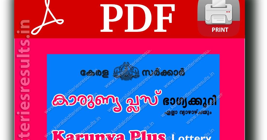 Kerala Lottery 05.04.2018 Karunya Plus KN 207 Lottery