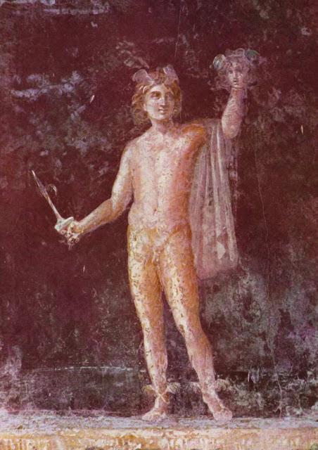 Perseus. Персей.