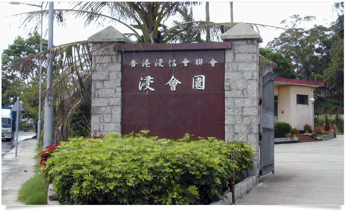 龍 B 媽 之 記 事 簿: K1親子旅行 @ 香港浸會園