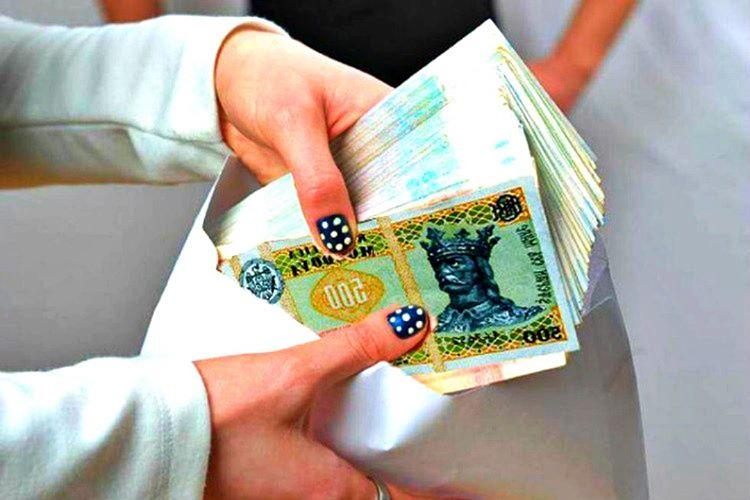 Mart 2019 itibarı ile 1 Türk Lirası 3.30 LEYİ yani Moldova parası etmektedir.