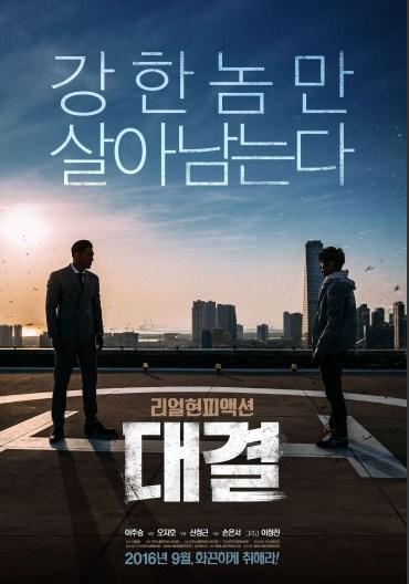 Sinopsis Film Korea Terbaru : Showdown (2016)