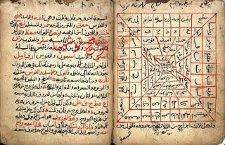 تحميل كتاب شمس المعارف النسخة الاصلية