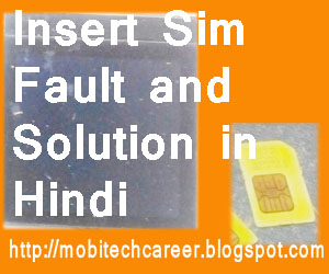 Sim Faults and Solution in Hindi