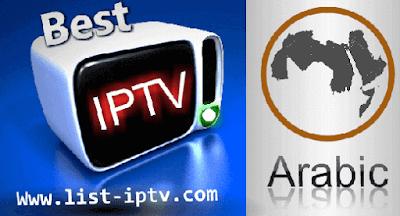 IPTV Arabic Links M3u Playlist Gratuit Bouquets 13/05/2018
