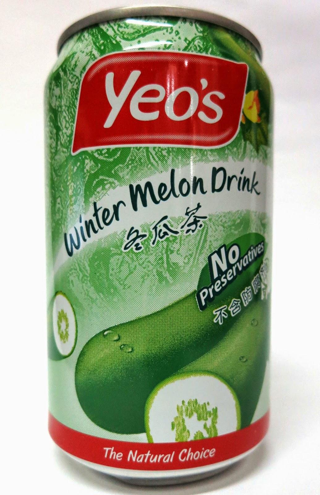 想 yummy. 就係咁 easy: 【手信推介篇】馬來西亞 Yeo's 冬瓜茶