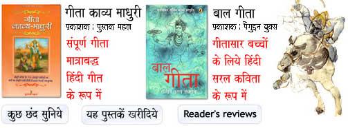 Ganesha - the Elephant Headed God, Art and Mythology
