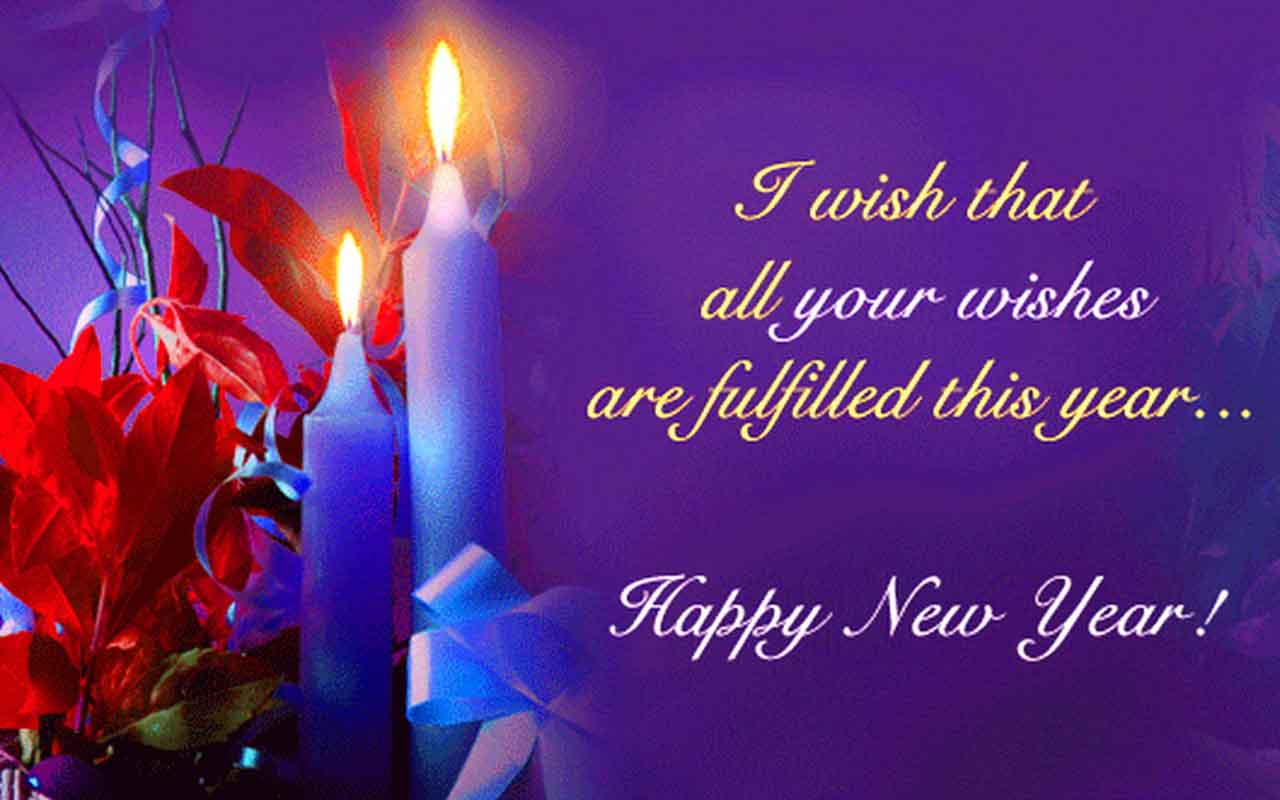 Happy New Year 2017 Wallpapers With Wishes Quotes Text Messages