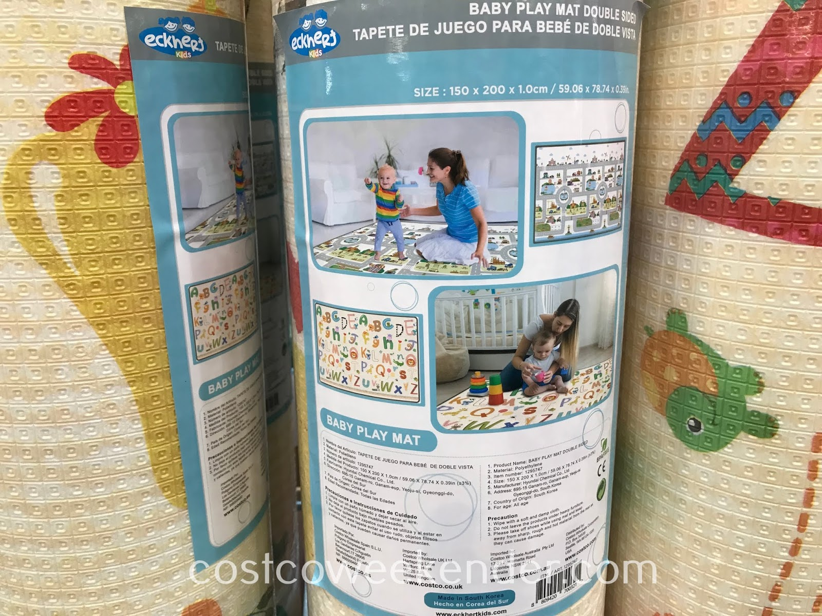 Costco 1295747 - Eckhert Kids Baby Play Mat: great if you have little ones