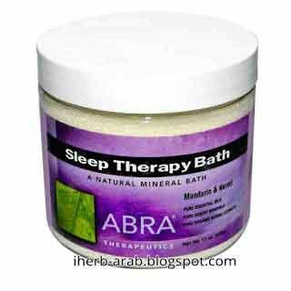 كريم علاج الارق والنوم