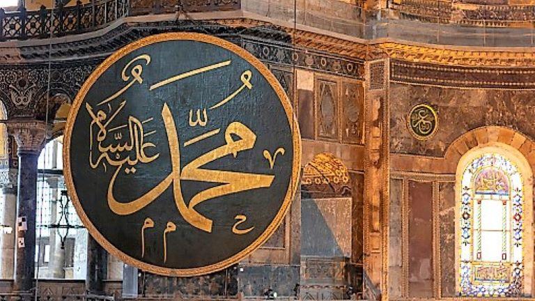Dibujuk Untuk Meninggalkan Islam