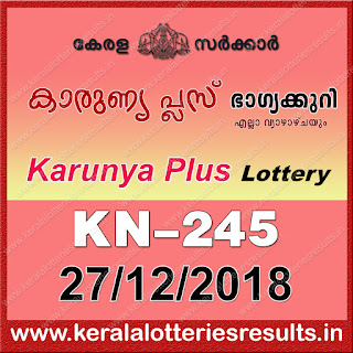 """KeralaLotteriesResults.in, """"kerala lottery result 27 12 2018 karunya plus kn 245"""", karunya plus today result : 27-12-2018 karunya plus lottery kn-245, kerala lottery result 27-12-2018, karunya plus lottery results, kerala lottery result today karunya plus, karunya plus lottery result, kerala lottery result karunya plus today, kerala lottery karunya plus today result, karunya plus kerala lottery result, karunya plus lottery kn.245 results 27-12-2018, karunya plus lottery kn 245, live karunya plus lottery kn-245, karunya plus lottery, kerala lottery today result karunya plus, karunya plus lottery (kn-245) 27/12/2018, today karunya plus lottery result, karunya plus lottery today result, karunya plus lottery results today, today kerala lottery result karunya plus, kerala lottery results today karunya plus 27 12 18, karunya plus lottery today, today lottery result karunya plus 27-12-18, karunya plus lottery result today 27.12.2018, kerala lottery result live, kerala lottery bumper result, kerala lottery result yesterday, kerala lottery result today, kerala online lottery results, kerala lottery draw, kerala lottery results, kerala state lottery today, kerala lottare, kerala lottery result, lottery today, kerala lottery today draw result, kerala lottery online purchase, kerala lottery, kl result,  yesterday lottery results, lotteries results, keralalotteries, kerala lottery, keralalotteryresult, kerala lottery result, kerala lottery result live, kerala lottery today, kerala lottery result today, kerala lottery results today, today kerala lottery result, kerala lottery ticket pictures, kerala samsthana bhagyakuri"""