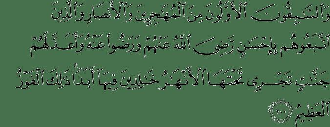 Surat At Taubah Ayat 100