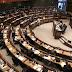 Los beneficios de trabajar en la Asamblea Nacional