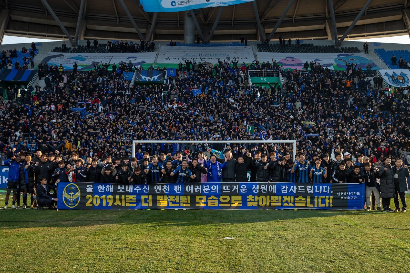2018 Season Review: Incheon United