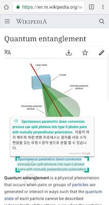 الترجمة الى العربية, traduire, برنامج ترجمة الصور للاندرويد, تطبيق Screen Translator عضوية فيب