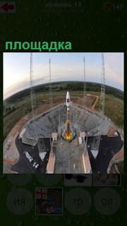 стоит ракета готовая к взлету на стартовой площадке