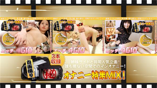 UNCENSORED C0930 ki181231 人妻斬り 自画撮りオナニー特集, AV uncensored