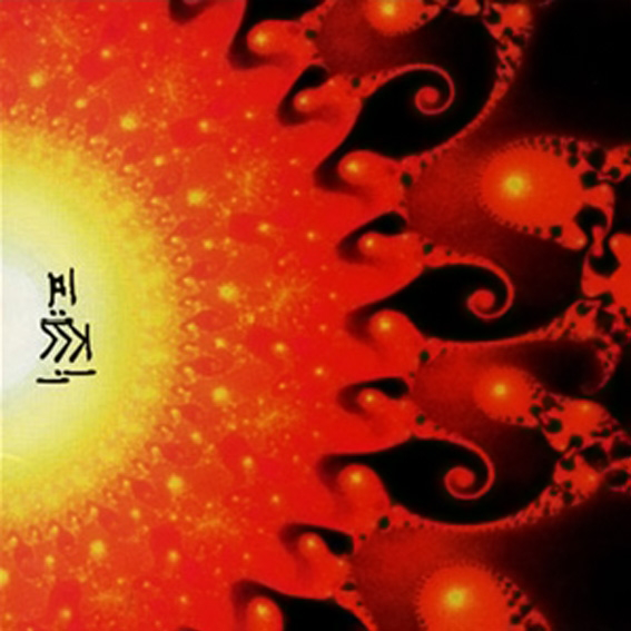 Seo Taiji – Vol. 6 Ultraman