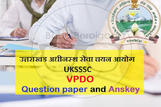 UKSSSC VPDO 2018 – Question paper and Answer key pdf