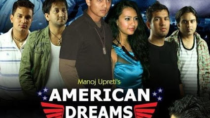 Nepali Movie – American Sapana