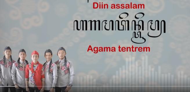 Gamelawan, Lagu Religi, Cover, 2018,Download Lagu Gamelawan - Deen Assalam Mp3 Arab versi Jawa Baru 2018