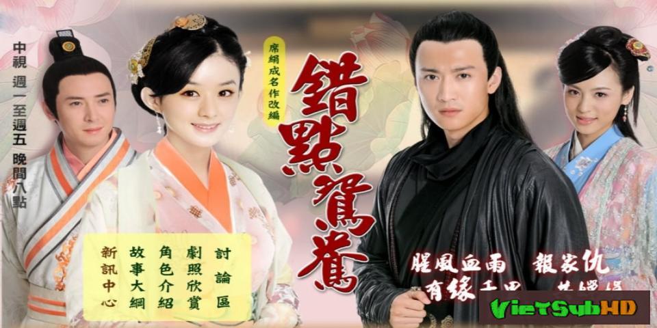 Phim Se Nhầm Nhân Duyên Hoàn Tất (22/22) Thuyết minh HD | Cuo Dian Yuan Yang 2014