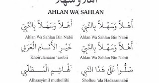 lirik ahlan wa sahlan bin nabi