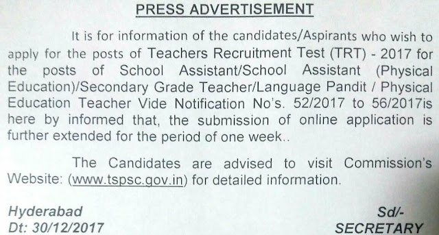 How to Apply for TS DSC TRT 2017 Notification | Step by Step Process to upload Online Application Form for the post of SA School Assistant SGT Secondary Grade Teacher Language Pandits Physical education Teacher Physical Director Posts Online at Telangana State Public Service Commission official web Portal https://tspsc.gov.in not https://tspsc.cgg.gov.in | Required information before going to uploading Online Application form for Telangana Teachers Recruitment Test well known as TS DSC Notifiction 2017 for various category of posts vacancies in Telangana State School Education Department ts-dsc-trt-online-application-form-how-to-submit-upload-official-webiste-tspsc.cgg.gov.in-process