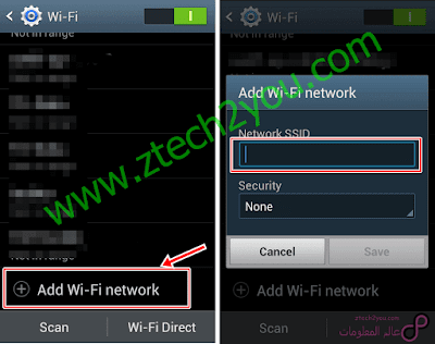 How to connect to a hidden Wi-Fi network