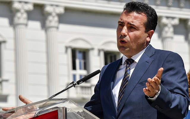 Ζάεφ: Θα παραιτηθώ από πρωθυπουργός αν η συμφωνία καταπέσει στο δημοψήφισμα