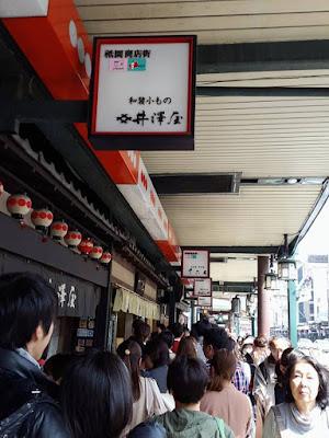 Main Shopping Street in Gion Kyoto Japan