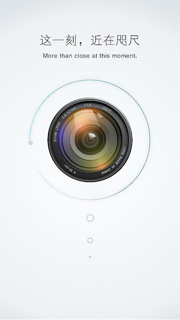 Camera wif da nang