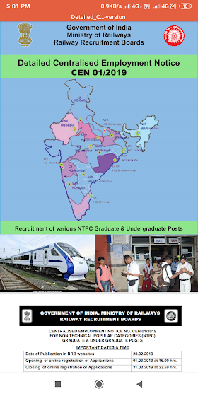 RRB NTPC online apply online form and download Notifications