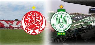 نتيجة مباراة الرجاء والوداد الرياضي اليوم 6-1-2019 في الدوري المغربي