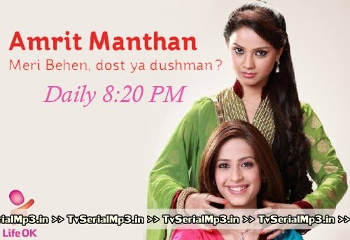 Amrit Manthan Tv Serial Mp3 Tones Free Download