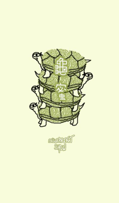 FINGERPRINT SHOW (Tortoise)